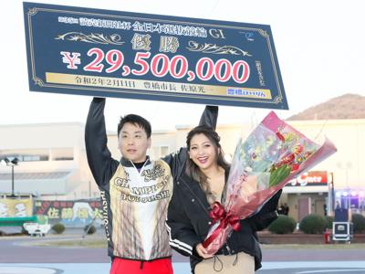読売新聞社杯全日本選抜競輪