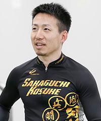 坂口晃輔選手