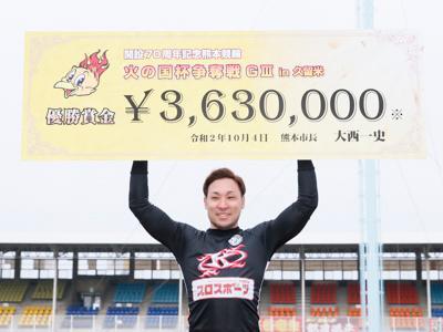 S級12レース(4日制)