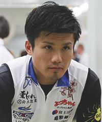 志村龍己選手