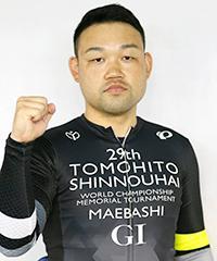 武藤龍生選手